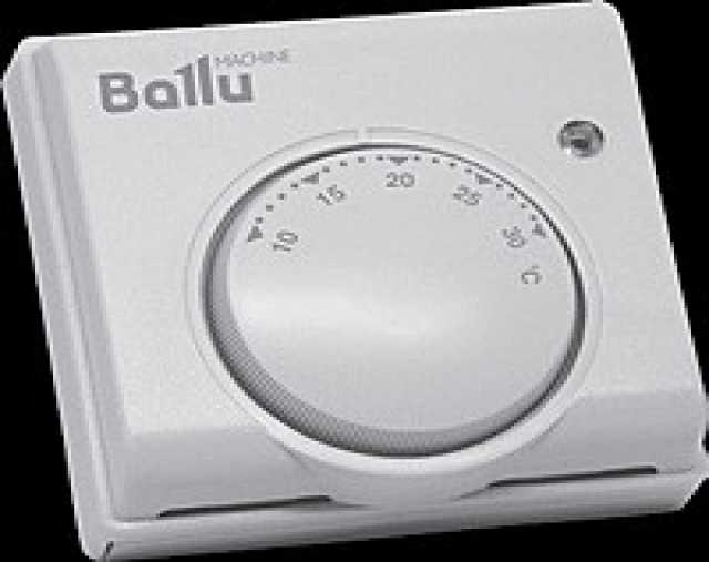 Продам терморегулятор настенный