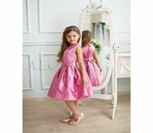 Продам Платье праздничное Бонита розовое
