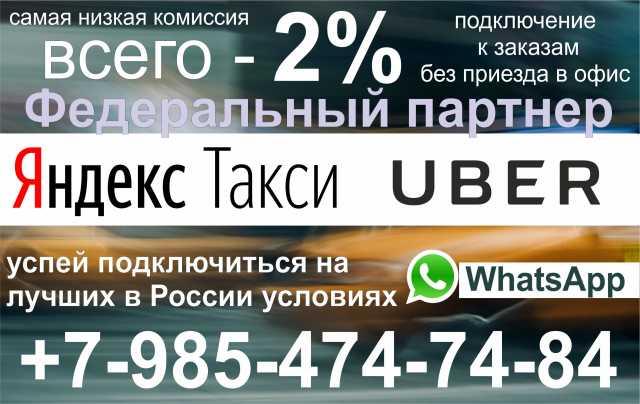 Ростовская доска объявлений работа водитель покупка джипа частные объявления