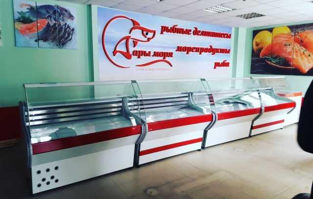 Продам Аренда продажа холодильных витрин Новоси