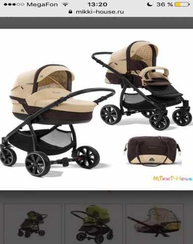 Дать бесплатное объявление в коврове о продаже коляски дром ялуторовск авто с пробегом частные объявления