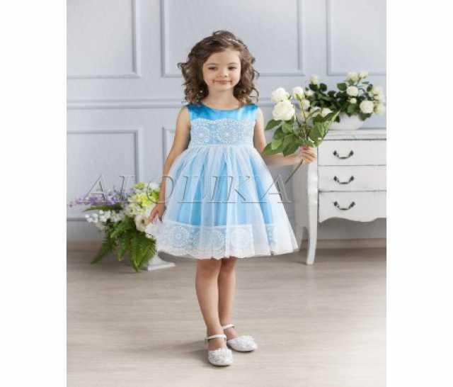 Продам Платье праздничное Ангелина лазурное