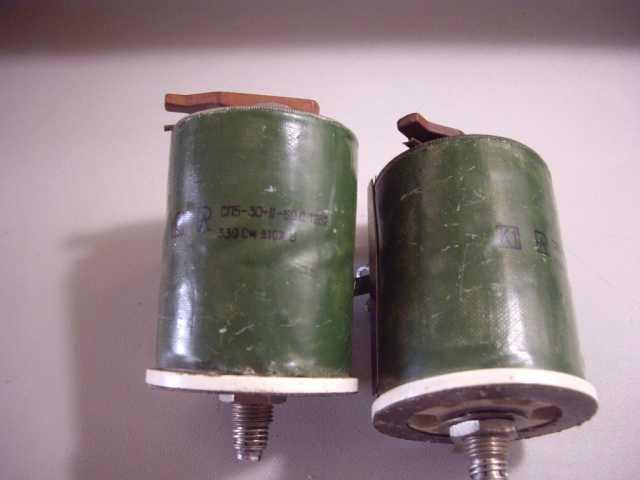 Продам Резистор СП5-30Г -II - 50Д