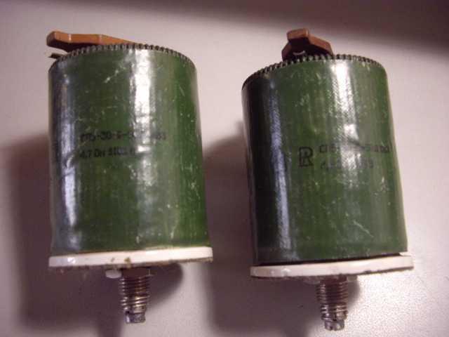 Продам  резистор СП5-30Г -II - 50Д   ( 4.7 ом)