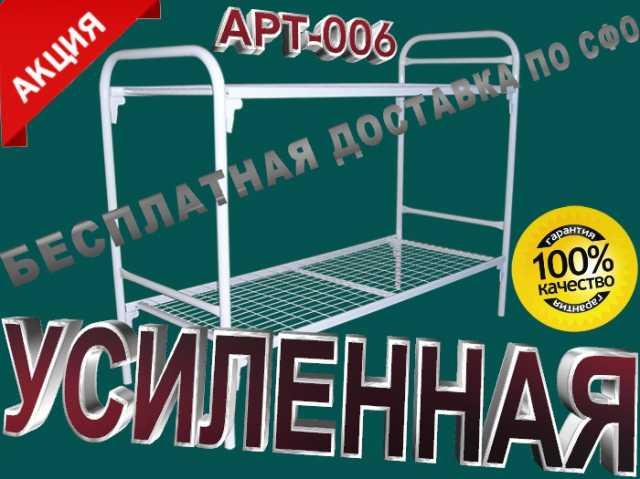 Продам Двухъярусные металлические кровати