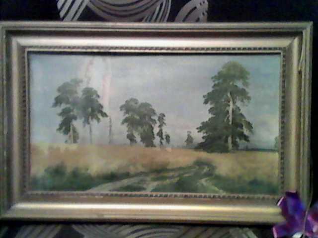 """Продам Картина """"Рожь"""" 1963 г"""
