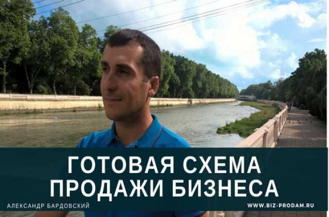 Продам: Как продать бизнес в Екатеринбурге?