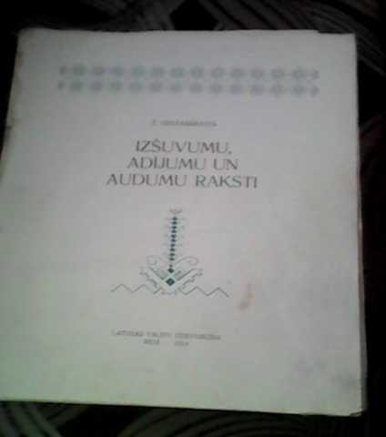 Продам Антикварный альбом узоров 1959г