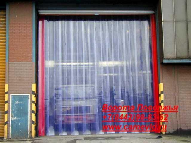 Продам: Полосовые завесы, ленточные шторы ПВХ
