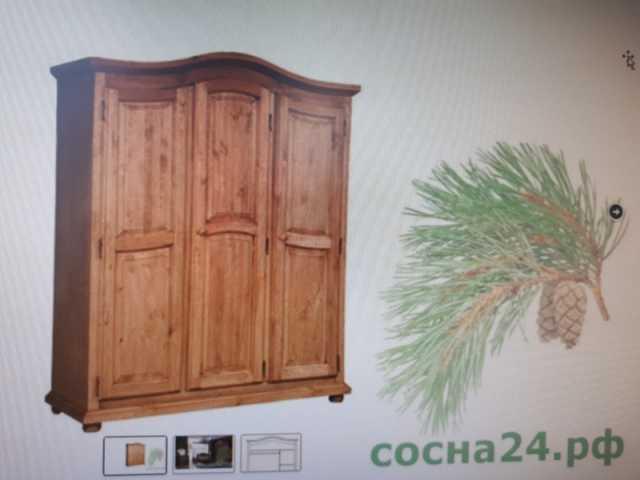 Продам Шкаф 3-х дверный Лотос