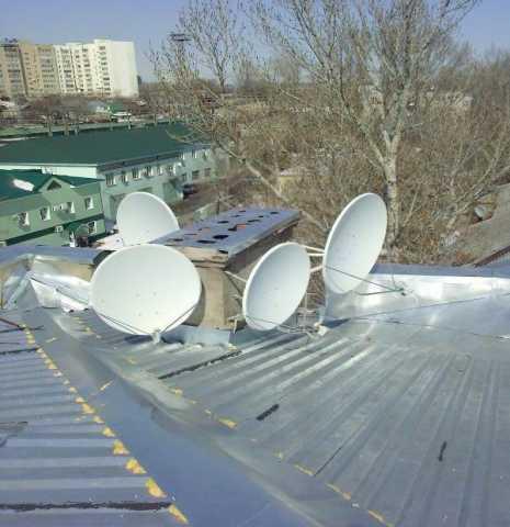 Предложение: Установка, Ремонт любых Спутниковых Анте