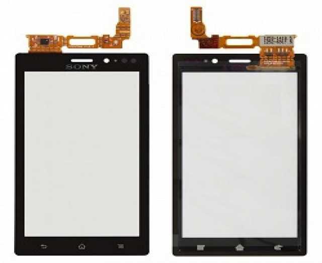 Продам  Комплектующие для телефонов Sony Ericss
