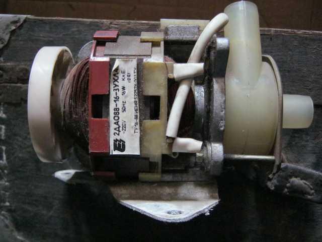 Продам электронасос от стиральной машины