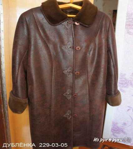 Продам Женская дублёнка и пальто