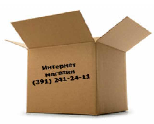 Продам Коробки для переезда с доставкой