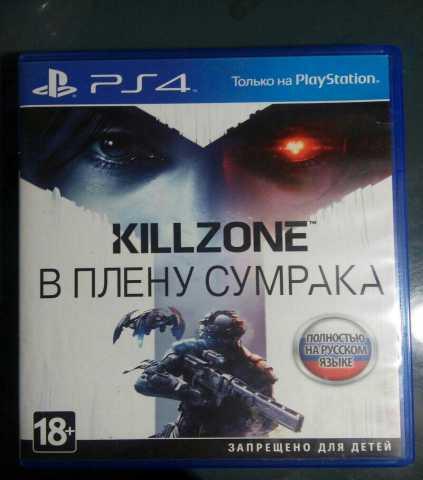 Продам: / обмеPs4 игра Kill zone в плену сумрака