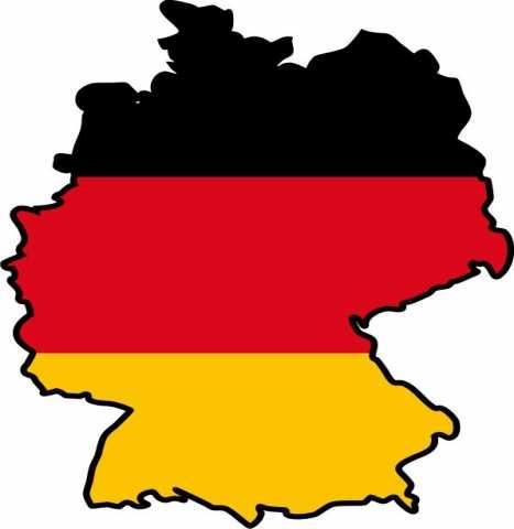 Предложение: Репетитор по немецкому языку