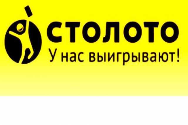 Свежие вакансии электросварщика в томске работа в арсеньеве свежие вакансии