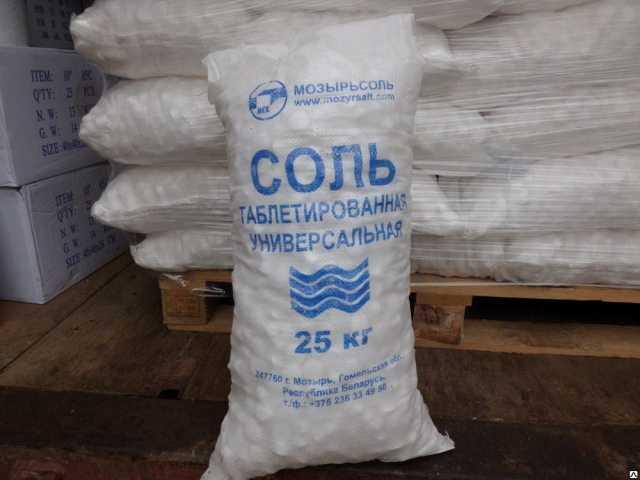 Продам Соль таблетированная для водоочистки