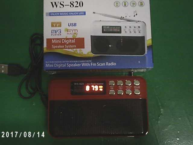 Продам радио+мп3 плеер