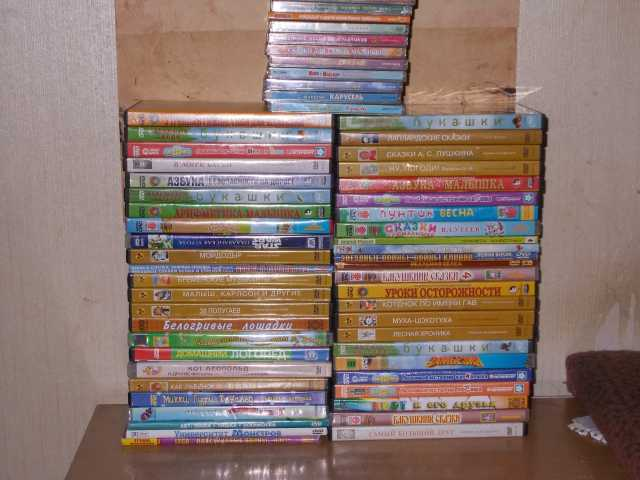 Продам Диски DVD детские