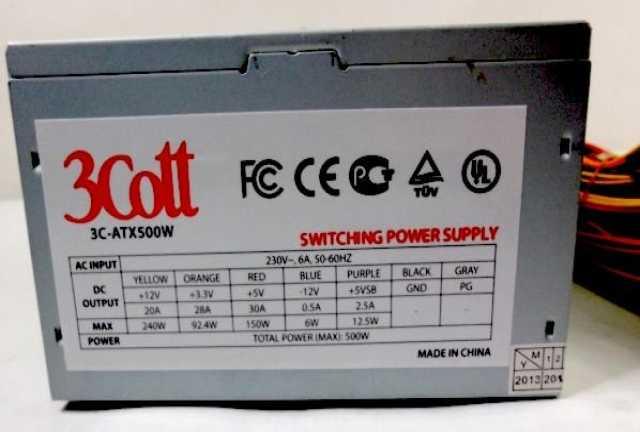 Продам Отличный блок питания 3Cott 3C-ATX500W