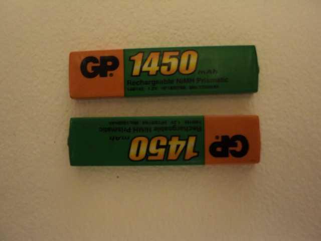 Продам GP-1450mah