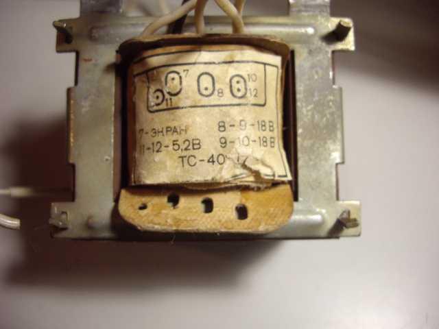 Продам: Трансформаторов ТС-40-1
