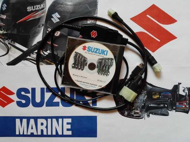 Продам Сканер для диагностики моторов SUZUKI
