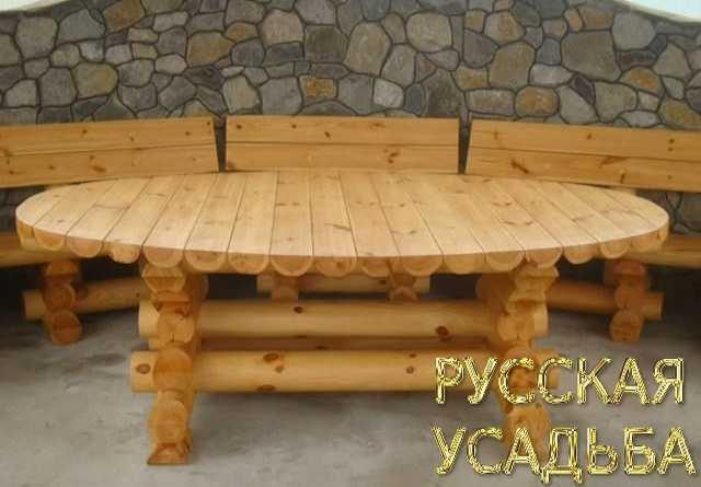 Продам мебель из бревна оцилиндрованного