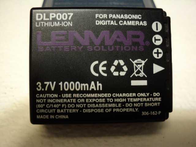 Продам LENMAR DLP007 Panasonic