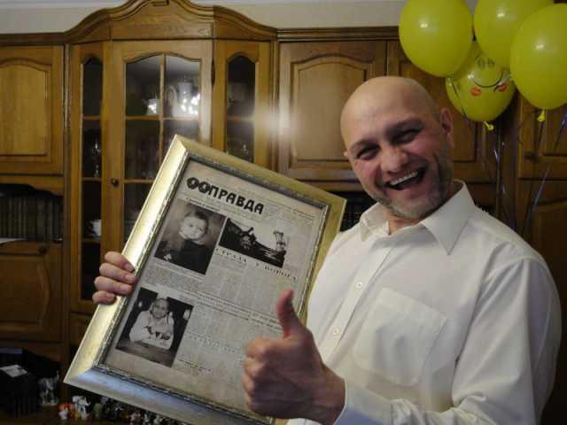 Продам Газета в подарок в Энгельсе