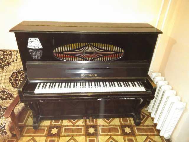 Частные объявления о продаже пианино в ростове-на дону доска объявлений для млм без регистраций