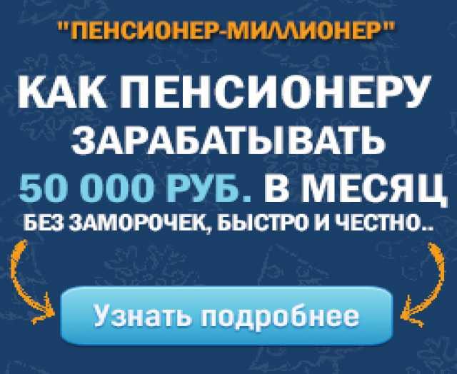Вакансия: Реальный доход - $1500/мес.
