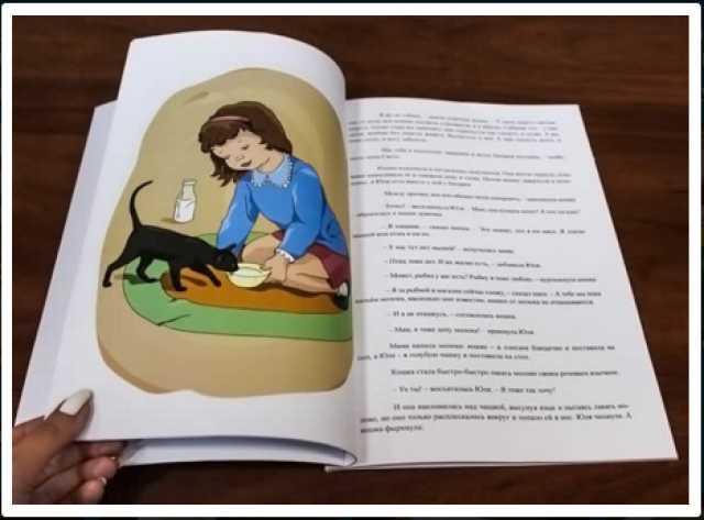 Продам Уникальные книги для вашего ребёнка!