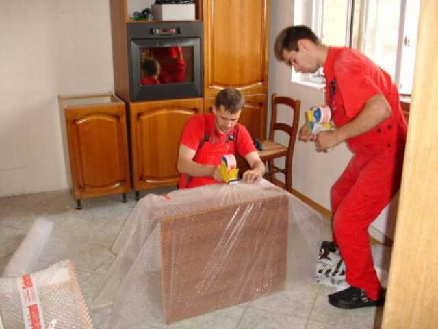 Предложение: переезды упаковка мебели грузчики