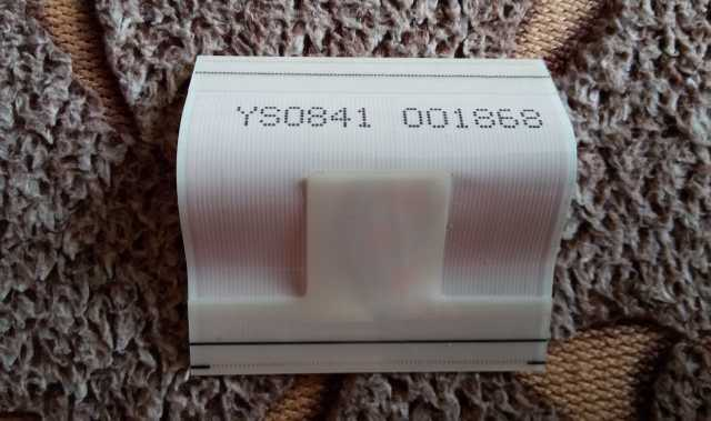 Продам YS0841 001868 (AWM 20861 60V 105C VW-1)