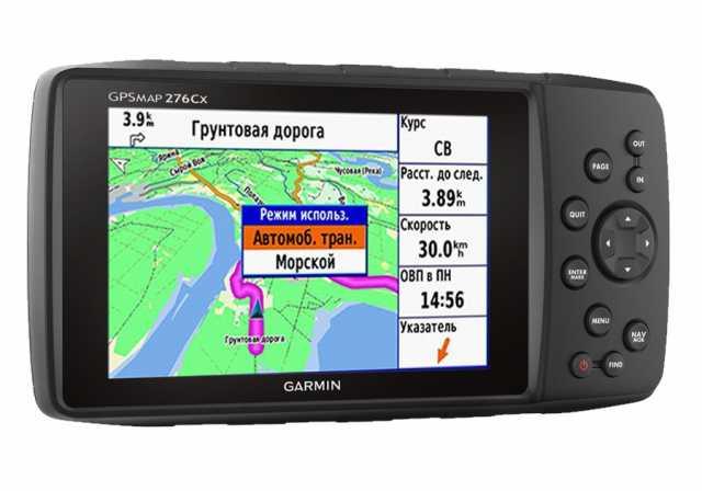 Продам GPS-навигатор