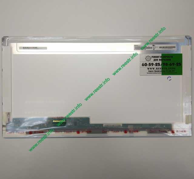 Продам Матрица для ноутбука 17.3 Led 40 pin