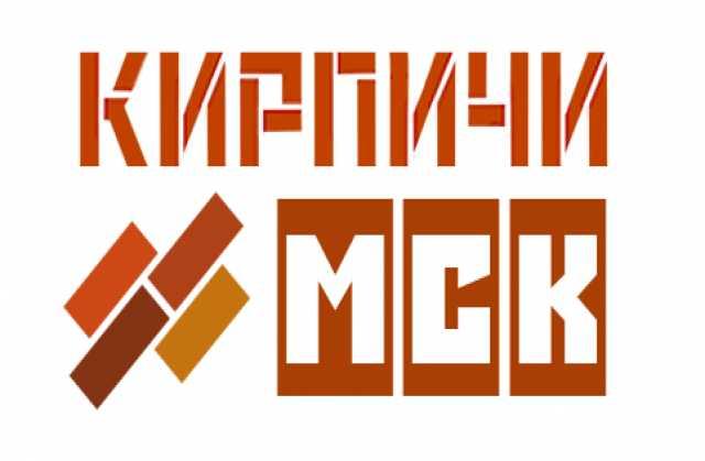 Продам Кирпич, строительные смеси, сетка