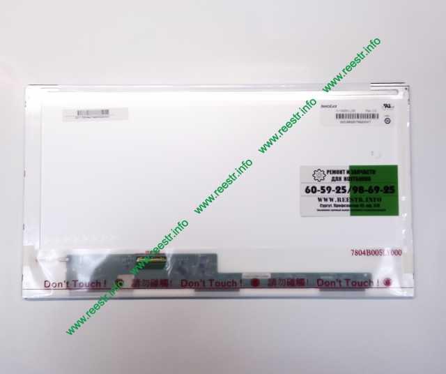 """Продам Матрица для ноутбука 15.6"""" 40 pin 1366x7"""