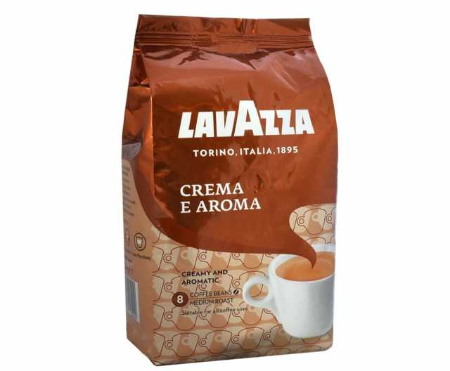 Продам Кофе  зёрнах Lavazza Crema Aroma