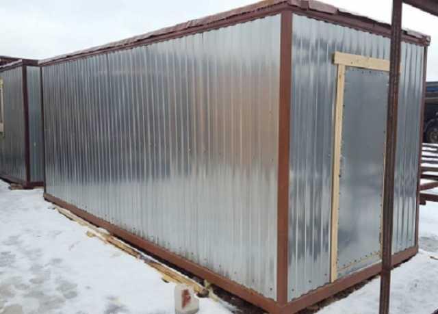 Продам Блок контейнер 5 метров в длину