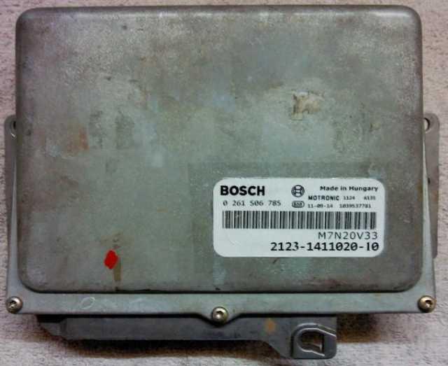 Продам Мозги Эбу контроллер 2123-1411020-10