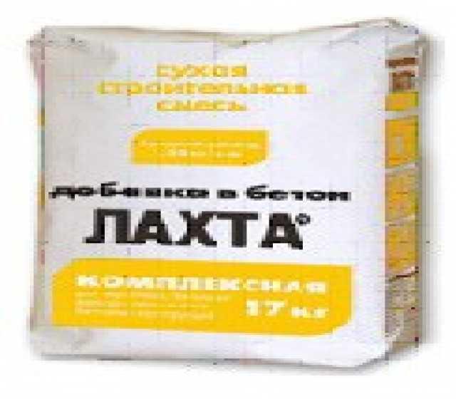 Продам Лахта Добавка в бетон КМД