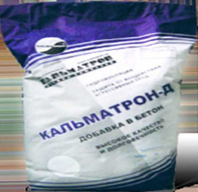 Продам Кальматрон-Д