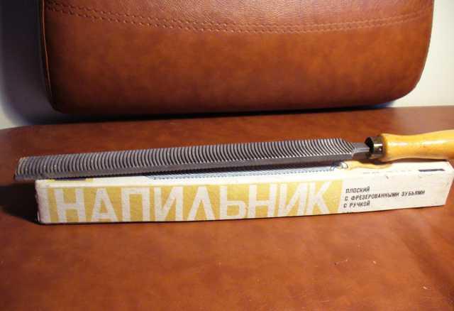 Продам плоский напильник с фрезерованным зубом