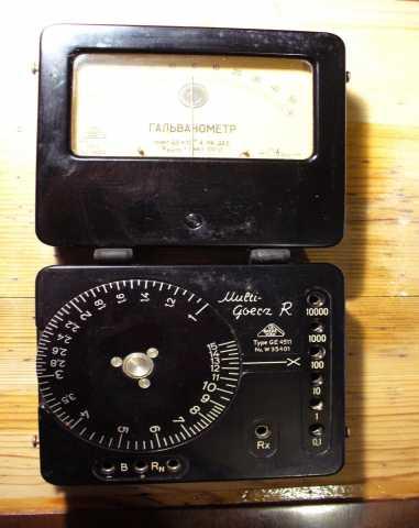 Продам раритет гальванометр Multi-GoerzR