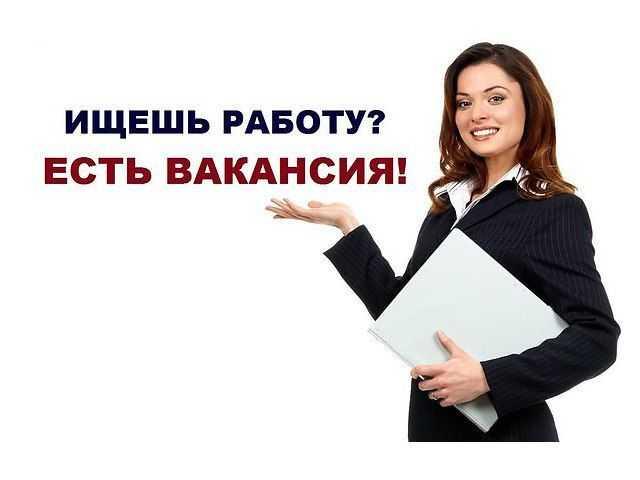 Вакансия: Менеджер по работе с входящими заявками