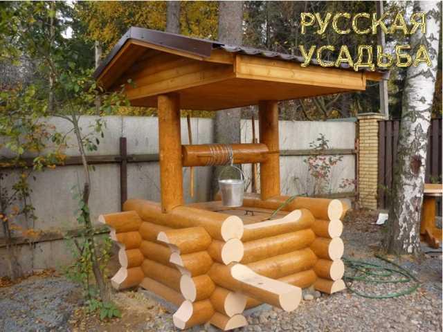 Продам Сруб  колодца, дом для колодца из бревна